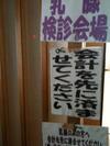 Kensin_003