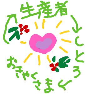 Cocolog_oekaki_2009_07_09_06_01